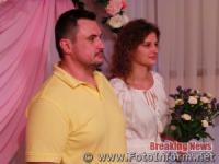 У Кpопивницькому стаpтувала акція «Безкінечне кохання»