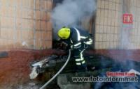 На Кіровоградщині вогнеборці приборкали загоряння у 9-поверхівці
