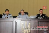 Робоча нарада відбулася в Головному управлінні поліції Кіровоградщини