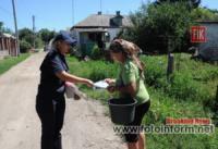 У Новомиргороді відбувся профілактичний рейд