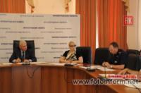 У Кропивницькому відбулась нарада щодо безпеки закладів соціальної інфраструктури
