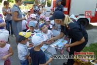 У Кропивницькому для дітей провели пізнавальну акцію