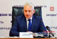 На Кіровоградщині обласна влада вимагає невідкладного проведення протипожежних заходів на об' єктах Світловодська