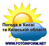 Погода в Киеве и Киевской области на вторник,  14 августа