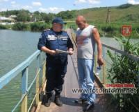 На Кіровоградщині попереджають - один необачний крок у воду може стати останнім у житті