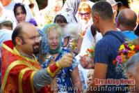 У Кропивницькому святкують Маковія