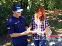 У Новгородківському районі відбувся рейд