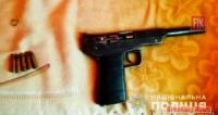 На Кіровоградщині викрили місцевих жителів у незаконному зберіганні зброї та наркотиків