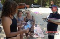 На Кіровоградщині рятувальники побували біля Блакитного озера