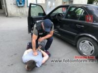 Кіровоградщина: на хабарі у три тисячі доларів США викрито слідчого поліції