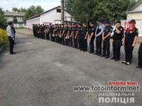 Поліцейські Кіровоградщини продовжують вдосконалювати свої знання