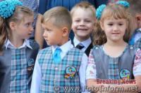 У школах Кропивницького розпочався новий навчальний рік