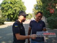 На Кіровоградщині громадянам нагадали правила пожежної безпеки у побуті