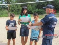 Олександрія: рятувальники продовжують нагадувати людям правила поведінки на воді