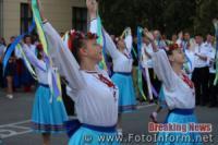Кропивницький: студентська акція «Gaudeamus» у фотографіях
