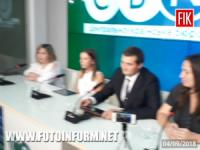 Прес-конференція: ПриватБанк на Кіровоградщині перетнув мільярдний рубіж