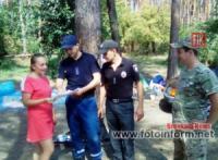 На Кіровоградщині відбулось відпрацювання на території Новоаргангельської лісової зони