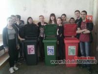 У всіх школах Помічнняської ОТГ вчаться сортувати сміття