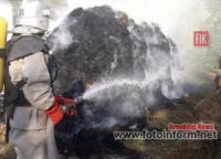 На Кіровоградщині в житловому секторі приборкали 2 пожежі