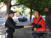 У Кропивницькому провели профілактичні бесіди в мікрорайоні Балашівка