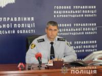 На Кіровоградщині працівники поліції припинили спробу рейдерського захоплення полів одного з агропідприємств