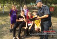 На Кіровоградщині рятувальники продовжують нагадувати громадянам правила пожежної безпеки