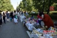 Кіровоградщина зустрічає гостей 48-го фестивалю театрального мистецтва «Вересневі самоцвіти»