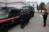 Кропивницький: піротехніки відбули у Чернігівську область для ліквідації наслідків надзвичайної ситуації