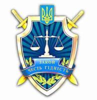 На Кіровоградщині прокуратура стала на захист прав дітей на належне утримання