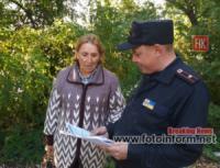 На Кіровоградщині відбулось профілактичне відпрацювання водойм