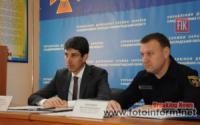 Керівний склад державних установ та відомств Кіровоградщини взяв участь у засіданні Державної комісії