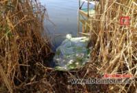 На Кіровоградщині у р. Інгулець втопився чоловік