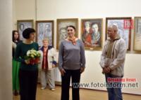 У Кропивницькому відкрито персональну виставку Василя Гелетка