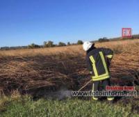 На Кіровоградщині вогнеборцями приборкано 3 пожежі