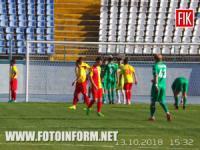 Перша ліга: «Зірка» і «Авангард» зіграли в Кропивницькому