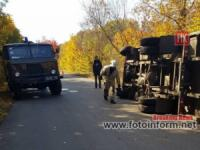 ДТП на Кіровоградщині: на автодорозі перекинувся автомобіль