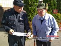 Кіровоградщина: відбулося відпрацювання житлового сектора у містах Благовіщенське та Новоукраїнка