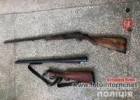 До поліції Кіровоградщини здали понад 130 одиниць зброї