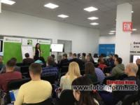 У Кропивницькому пройшов семінар для власників малого та середнього бізнесу