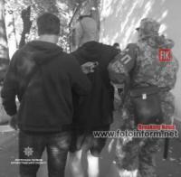 У Кропивницькому затримали дезертира