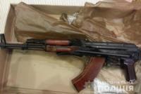 На Кіровоградщині провели низку обшуків у «злодія в законі»