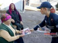 На Кіровоградщині у житловому секторі продовжують проводити роз'яснювальну роботу
