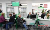 У Кропивницькому презентували оновлений територіальний сервісний центр МВС.
