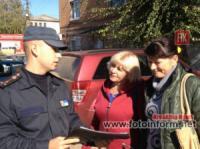 На Кіровоградщині провели відпрацювання у приватному секторі селищ Петрове та Олександрівка