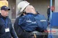 У Кропивницькому завершилися змагання кращих ланок газодимозахисної служби