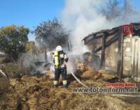 На Кіровоградщині в житловому секторі загасили 3 пожежі