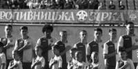 Перша ліга. «Зірка» - «Металіст 1925» . Пряма трансляція