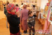 У Кропивницькому відкрилася обласна виставка «Країна майстрів»