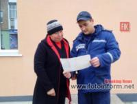 На Кіровоградщині відбулось відпрацювання у Новоукраїнському,  Світловодському та Новгородківському районах