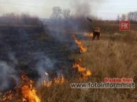 На Кіровоградщині вогнеборці ліквідували 3 загоряння різного характеру